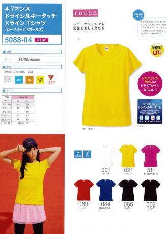 ドライTシャツ新型.jpg