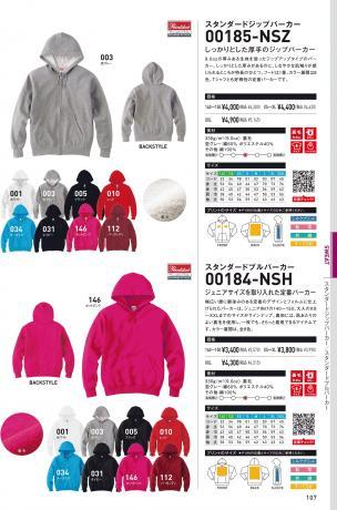 00185-NSZ_00184-NSH.jpg
