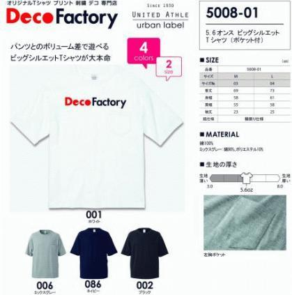 5008.jpg