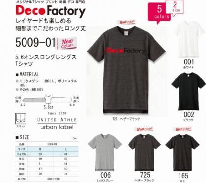 5009-01.jpg