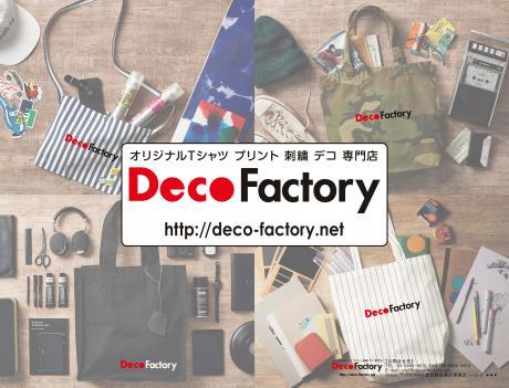 http://www.deco-factory.net/blog/images/2018SS%20UnitedAthle%20%E3%83%90%E3%83%83%E3%82%B0.jpg