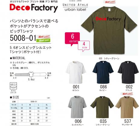 http://www.deco-factory.net/blog/images/5008-01.jpg