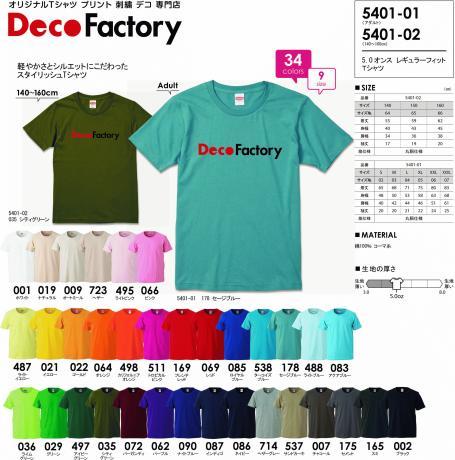 http://www.deco-factory.net/blog/images/5401.jpg
