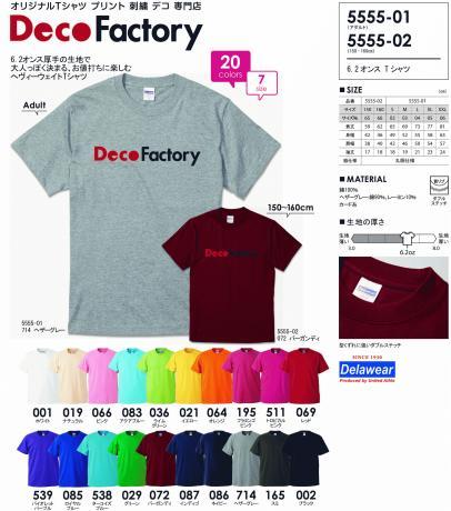 http://www.deco-factory.net/blog/images/5555.jpg