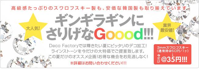 image_banner_06_on.jpg