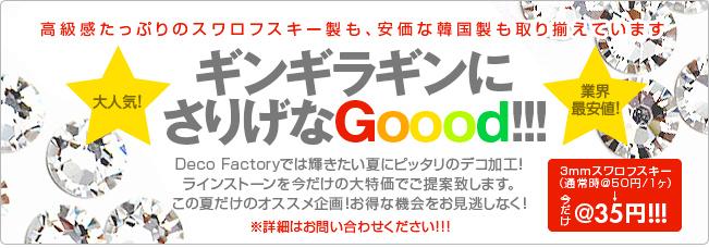 image_banner_06.jpg